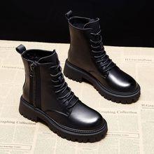 13厚底ki1丁靴女英mo20年新式靴子加绒机车网红短靴女春秋单靴