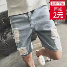 牛仔短裤男士夏ki4薄式五分mo马裤复古学生破洞中裤宽松裤子