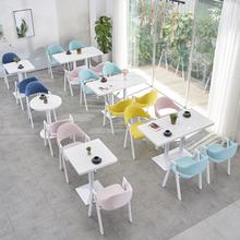 网红咖ki西餐厅桌椅mo闲甜品奶茶(小)吃快餐店简约清新桌椅组合