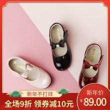 英伦真ki(小)皮鞋公主mo21春秋新式女孩黑色(小)童单鞋女童软底春季