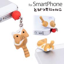 韩国iphone6/6pluki11/5/mo机塞可爱耳机孔防尘塞卡通手机挂件