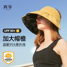 防晒帽ki 防紫外线mo遮脸uvcut太阳帽空顶大沿遮阳帽户外大檐