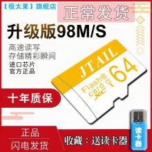 【官方ki款】高速内mo4g摄像头c10通用监控行车记录仪专用tf卡32G手机内