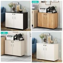 文件柜ki柜简易(小)型mo落地美式柜子双开门档案室前台式