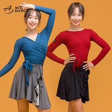 瑰意拉ki女新式上衣mo穿长袖中袖瑜伽形体练功服SY160
