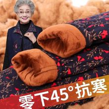 中老年ki裤冬装老年mo保暖棉裤老的加绒加厚妈妈冬季高腰裤子