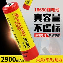 18650锂电池大ki6量3.7asV充电器手电筒头灯动力型充电式锂电池