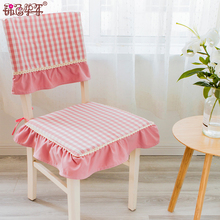 粉色格ki素色荷叶边as式餐椅布艺透气加厚电脑椅垫子