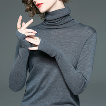 巴素兰ki毛(小)衫女春as针织衫高领打底衫女装长袖上衣时尚毛衣