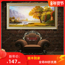 国黄河ki五只(小)鹿风as纯手绘有框油画客厅装饰画玄关