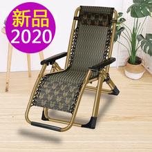 竹躺椅ki叠老式凉椅as的午休午睡阳台休闲竹子靠背懒的靠椅子