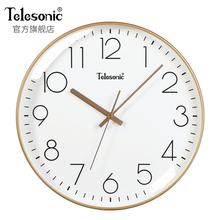 TELESONIC/天王星北欧简约客厅ki16钟创意ba音装饰石英钟表