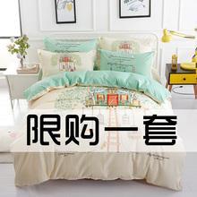 新式简ki纯棉四件套ba棉4件套件卡通1.8m床上用品1.5床单双的