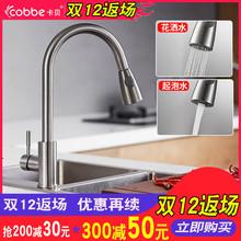 卡贝厨ki水槽冷热水ba304不锈钢洗碗池洗菜盆橱柜可抽拉式龙头