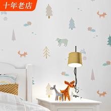 儿童房间ki1纸男孩女de通家用环保动物可爱卧室韩国背景墙纸