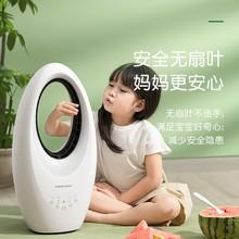 荣事达ki用电扇落地de式宿舍静音塔扇台式遥控电风扇