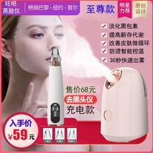 热喷蒸ki仪纳米喷雾ed家用脸部美容仪面部排毒蒸气保湿