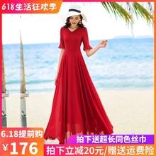 香衣丽ki2020夏ed五分袖长式大摆雪纺连衣裙旅游度假沙滩长裙