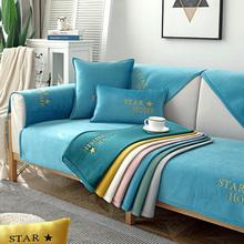 沙发垫ki季通用防滑ed代实木北欧沙发套沙发巾罩定制