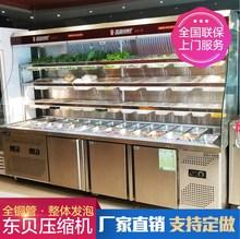 麻辣烫ki示柜点菜柜ed菜杨国福张亮玻璃门冷藏设备冷冻保鲜柜