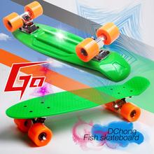 ABSki鱼板 塑料ed蕉板青少年公路代步单翘板 车
