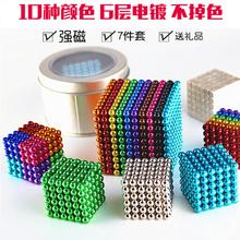 磁力球ki0000颗ed10000000颗便宜减压磁铁球八克球磁铁玩具