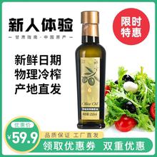 祥宇特ki初榨炒菜凉dl辅食烘培煎炸植物油新的体验装