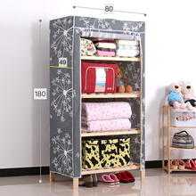 收纳柜ki层布艺衣柜dl橱老的简易柜子实木棉被杂物柜组装置物