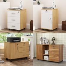 办公室ki件柜木质带dl子储物柜办公抽屉柜移动落地矮柜活动柜