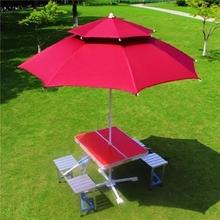 户外折ki桌椅野营车gd桌椅铝合金经济型实用旅游家用便携式