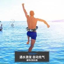 钓鱼便ki游泳救生圈gd生腰带尢�ё氨父×ρ�带式救生衣。