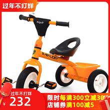 英国Babyjki4ey 儿mi脚踏车玩具童车2-3-5周岁礼物宝宝自行车