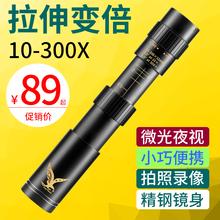 伸缩变ki单筒望远镜sa高倍夜视高清500专业狙击手户外10000米