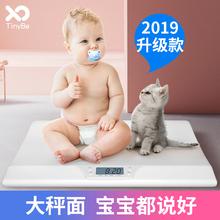 婴儿体ki秤家用婴儿sa称家用婴儿称重器宠物秤电子秤新生的儿