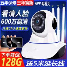 无线摄像头 三ki线 yoosa监控摄像机有看头2CU  YYP2P