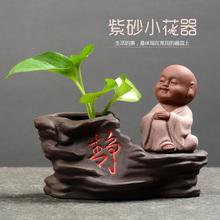 创意(小)ki尚花器家居an摆件茶桌绿萝花插花瓶陶瓷水培花盆容器