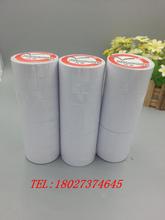 MX-ki600双排an 适用于 白色双排打价纸 可印刷logo