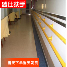 无障碍ki廊栏杆老的ei手残疾的浴室卫生间安全防滑不锈钢拉手