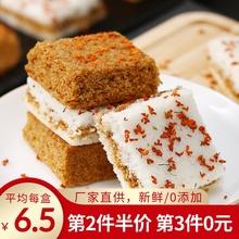 西园月ki州特产新鲜ei传统手工糕点糯米糕孕妇零食早餐