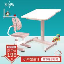 宝宝桌ki童学习桌(小)ei桌(小)学生写字桌椅套装可升降椅