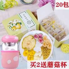 冰糖雪梨桂ki茶组合20un茶润喉学生凉茶叶护嗓茶叶男女