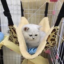 豹纹猫ki加厚羊羔绒un适猫咪 大号猫笼 猫笼挂床