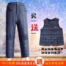 冬季加ki加大码内蒙un%纯羊毛裤男女加绒加厚手工全高腰保暖棉裤