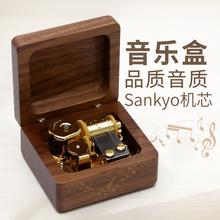 木质音ki盒定制八音un之城创意宝宝生日新年礼物送女生(小)女孩