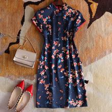 加肥加大码女装复古短袖旗袍胖妹妹mmki15200un中式连衣裙