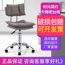 华恺之ki可升降家用sb子电脑椅实验室酒吧凳办公接待椅