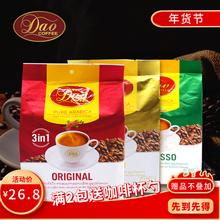 老挝DAO牌进口原味特浓意式速溶咖啡ki15三合一si国码袋装特产