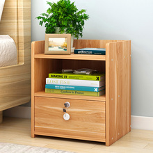 文件柜ki料柜木质档si公室(小)型储物柜子带锁矮柜家用凭证柜