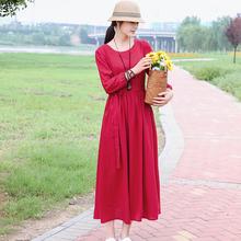 旅行文ki女装红色棉si裙收腰显瘦圆领大码长袖复古亚麻长裙秋