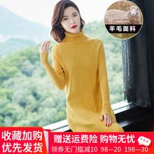 针织羊ki连衣裙女2si秋冬新式修身中长式高领加厚打底羊绒毛衣裙